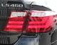 LS460 HDDマルチ 黒革 エアロバンパー LEDテールのサムネイル