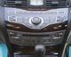 フーガ 250GT HDDマルチ ハーフレザーのサムネイル