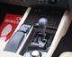 GS450h Iパッケージ/メロー革/現行Fバンパー仕様のサムネイル