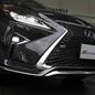 RX450h バージョンL Fスポーツタイプグリル 4WD