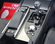 GS450h Fスポーツ HDDマルチ/黒革/マークレビンソン/レーダークルーズ/ナイトビューのサムネイル